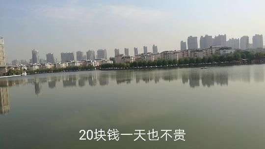 郑州桐柏南路帝湖花园是市区内少有钓鱼去处, 环境不错