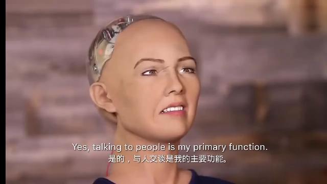"""机器人""""索菲亚""""-人工智能技术进步的体现"""