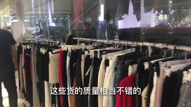 广州哪有品牌折扣店?nike等等