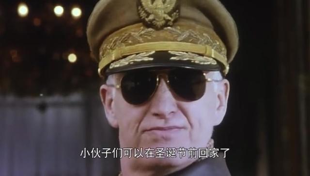 """麦克阿瑟说:""""两周结束战争回家过圣诞"""" 结果被... _美文阅读网"""