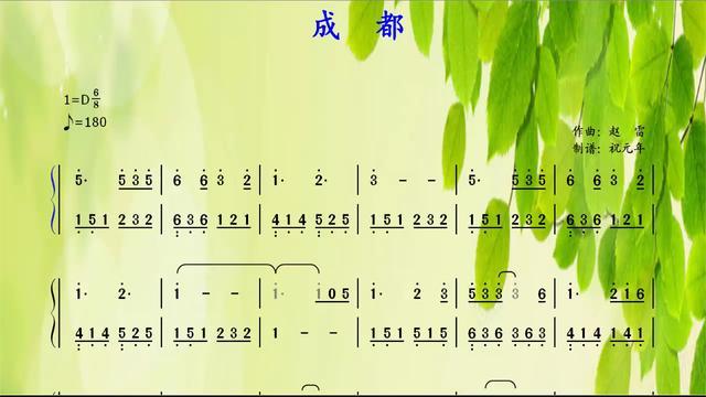 大鱼钢琴简谱双手数字