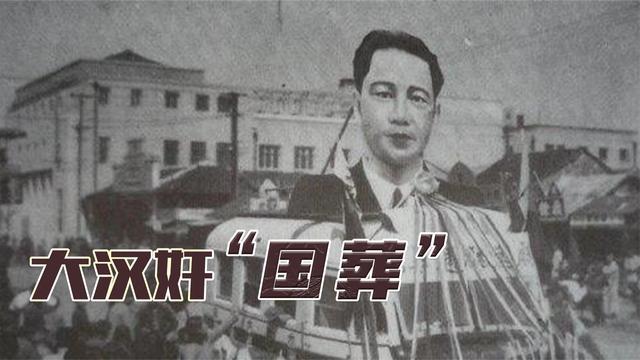 电视剧陈壁君