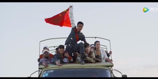 战狼2看到中国国旗