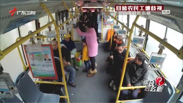 粗心妈妈出门带三娃坐公交,下车落下一个…... -杭州19楼手机版