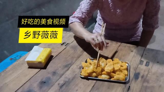 炸香蕉用淀粉还是面粉?用错了就不脆了,简单3步学会家常小零食