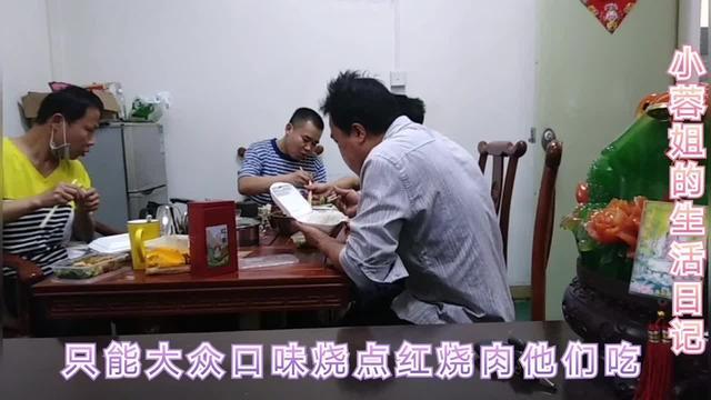 永济饭店的老板娘红着脸说:老公,你辛苦了!_手机搜狐网