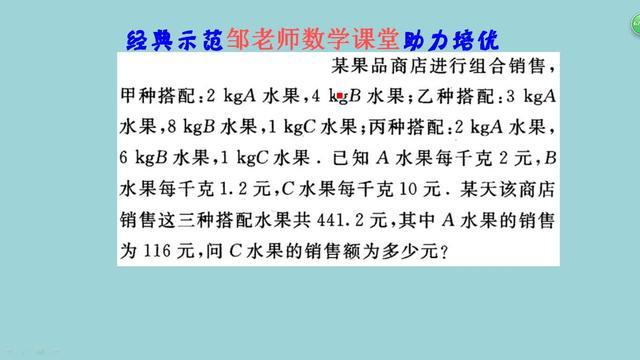 精品中学生数学竞赛初二年级初赛试题(题目较难,量力而行)