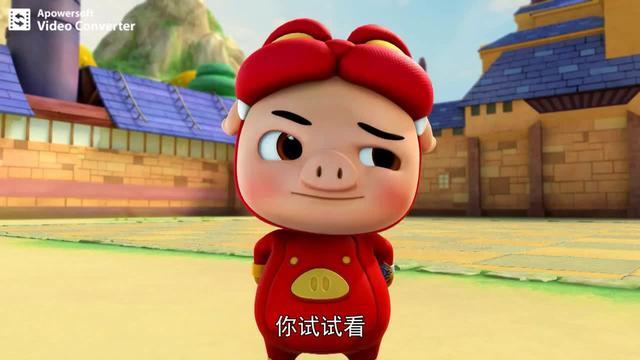 猪猪侠五灵守卫者电视版下载 猪猪侠五灵守卫者tv... _绿色资源网