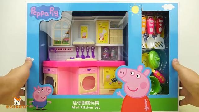 小猪佩奇的迷你厨房过家家玩具!
