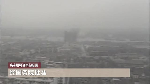 杨浦大桥合拢图片