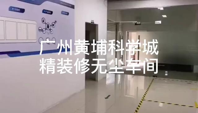 广东茂名厂房图片
