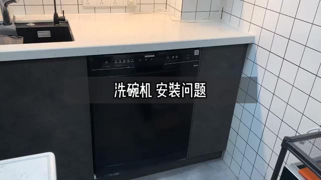 10套洗碗机够用不