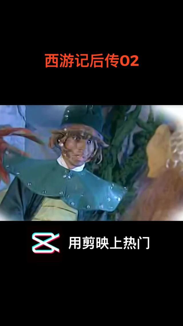 西游记后传,泾河龙王为何喊冤?都是小白龙害了他