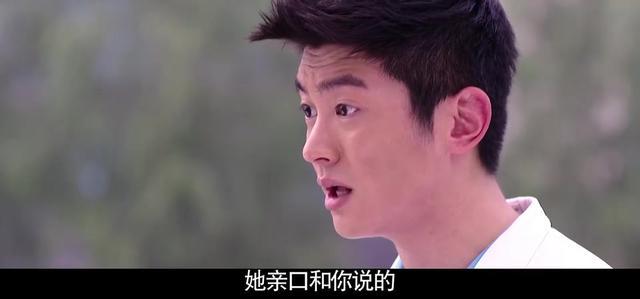 青年医生:艾小天为不让妈妈找麻烦,竟把赵冲说是前男友,太逗了