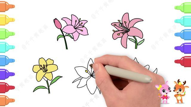 花朵简笔画好看