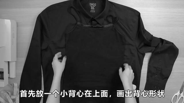 男士旧衬衫不要扔,简单一改造,快速变身时尚女装_网易视频