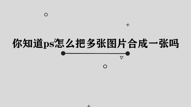 福字图片大全