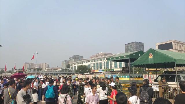 武警北京总队举行国庆安保誓师动员大会