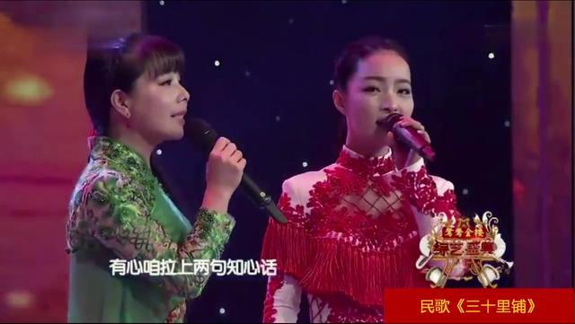 王二妮 王小妮演唱陕北民歌《三十里铺》、《翻身道情》