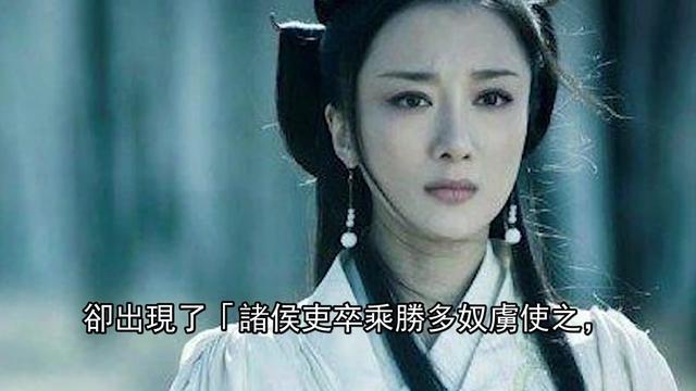 秦始皇的丽妃是谁