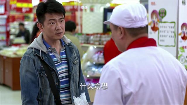 老有所依:老爸在北京养老,但还惦记失散多年的儿子,终于有信了