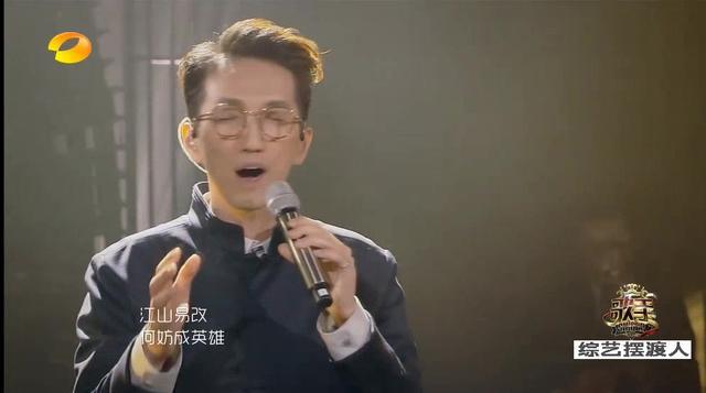 林志炫歌手封神之作,前奏一响全场欢呼,张杰林忆莲看呆了!