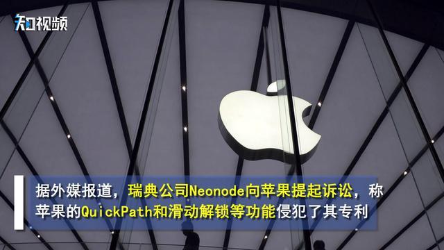 苹果手机怎么设置滑动解锁