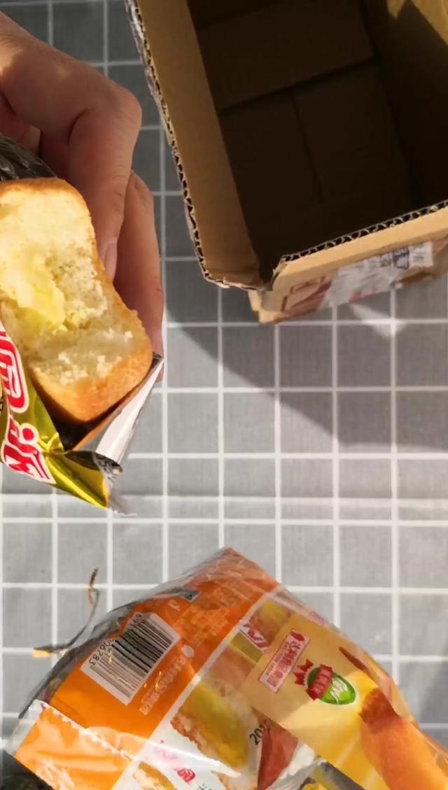 记录生活的蛋黄派图片