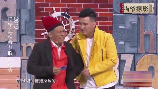 《宋小宝作品集锦》宋小宝赵海燕《表白在今夜》 - 搜狐视频