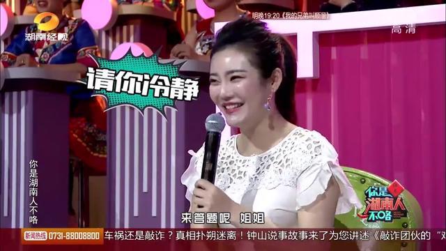 秀人网美女杨姗姗