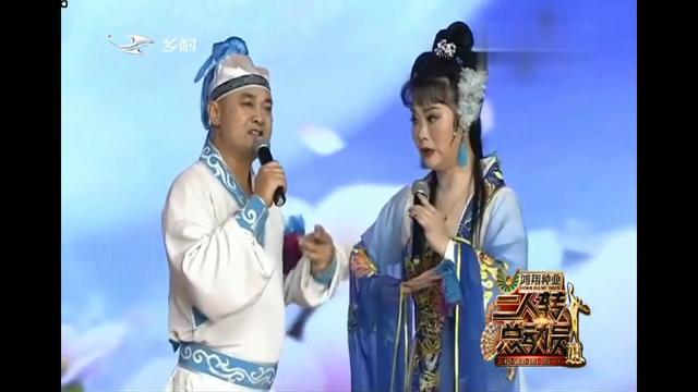 赵晓波、李君演唱二人转《杜十娘》,融入流行歌曲,表现非常新颖