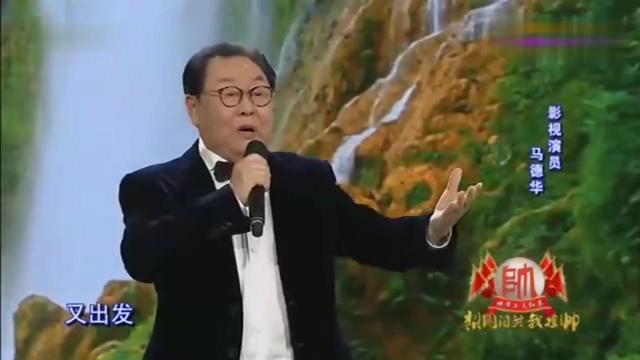 西游记孙悟空简笔画