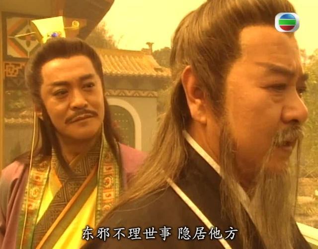 《射雕英雄传之九阴真经》第16集上(姜大卫,梁佩玲,张智霖)