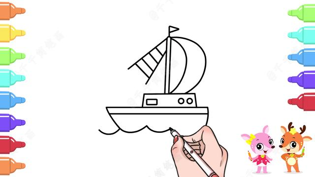 红船儿童绘画