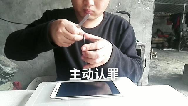 小米max2