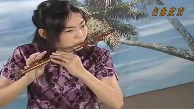 美女老师雷默竹笛独奏《万年红》,清脆悦耳,百听不厌!