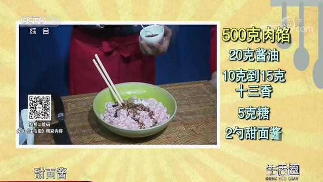 猪肉白菜万能饺子馅怎么做?学会这款你就会了大多数!