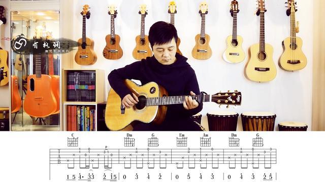 旅行的意义(琴歌 指弹吉他)- 豆丁网