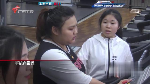 你会怎么做:胖妹子健身房遭歧视,一旁小姑娘看不下去发声怒怼