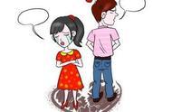 恋人之间如何进行有效的沟通