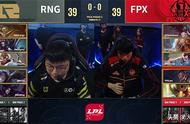 LOL-LPL决赛:不愧天王山之战!RNG有惊无险1-0击败FPX先下一城