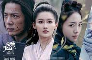 电影《诛仙》夺中秋档票房冠军,正片内容存争议网友想法大不同