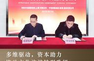 上海诺道投资管理集团有限公司怎么样