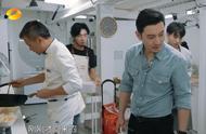 王俊凯一秒钟语音挑战,杨紫捂肚子笑出表情包