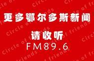 鄂尔多斯警方关于唐杰、赵小荣涉嫌非法吸收公众存款一案的公告