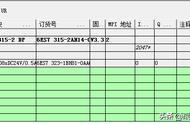 我用s7-200SMARTCPUST30控制MM420变频器实现多段速控制用plc输出连接变频器456端口不行