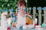 """先别关心杨紫体重了,还是看看她有多爱""""吃""""吧"""
