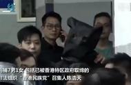 """""""港独""""头目陈浩天被捕!香港警方捣毁暴力分子武器库,发现弓箭头盔口罩等物品"""
