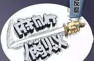 退休3年后被揪!广西一国企原总经理被控侵吞国有资产达1300余万!