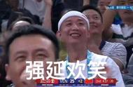 World cup god spits groove: Yao Ming enrages a fac